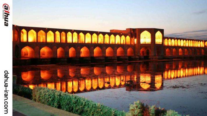 نماینگی داهوا در اصفهان